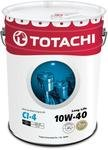 Масло TOTACHI Long Life Semi-Synthetic CI-4 10W-40 (20л)