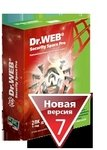 Dr.Web Security Space Pro (2ПК, 1 год)