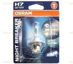 Галогеновая лампа Osram Night Breaker Plus +90% H7 3500K 12V 55W