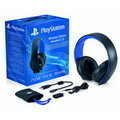 Наушники Sony playstation wireless stereo headset 2.0 PS4/PS3/PSVITA