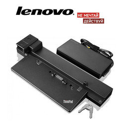 Lenovo Док-станция ThinkPad Workstation Dock for P50 /P70 [40A50230EU]