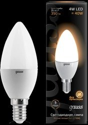 Лампа Gauss LED Candle 4W E14 2700K