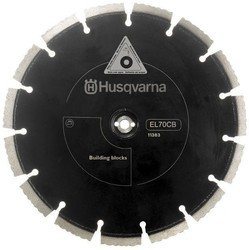 Комплект алмазных дисков Husqvarna EL 45 ( 2шт ) Cut-n-Break 5748362-02