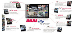 GOALcity Instinct 2