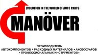 MANOVER Germany